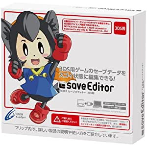 CYBER Save Editor For Japanese console Nintendo 3DS (Japan Import)