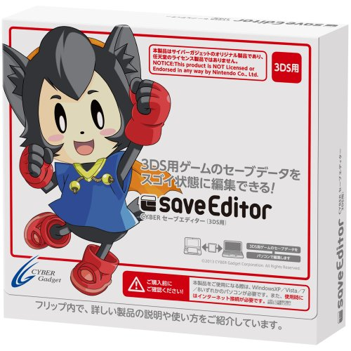 CYBER Save Editor For Japanese console Nintendo 3DS (Japan Import) by