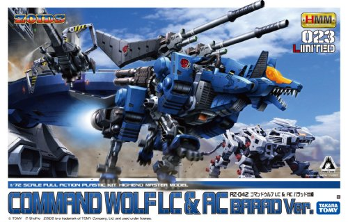 (Samurai market 1/72 Scale ZOIDS Highend Master Model Command Wolf LC & AC Barad Construction Kit by Kotobukiya)