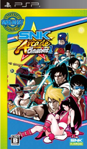 SNK Arcade Classics Vol. 1 (SNK Best Collection) [Japan Import] (Snk Collection Best)