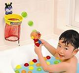 ANPANMAN - Tamaire in the Bath by Joy palette