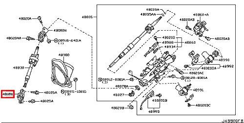 Infiniti Genuine Steering Column Steering Column Lower Joint 48080-AG30A Q45 M45 - Column Steering Assy