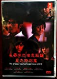The Creepy Haunted Experience 2013 Summer SP (Japanese Movie w. English Sub, All region DVD Version)