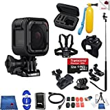 Gopro Hero 5 Session 14 Piece Extreme Bundle Includes: Go Pro Hero5 Session + Case + Floaty Bobber + Chest Strap + Glove Mount + Monopod + More