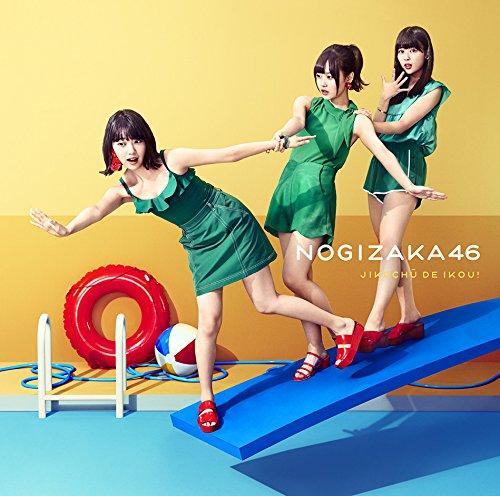 Type C (CD + DVD)