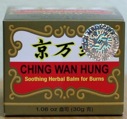 Ching Wan Hung - Soothing Herbal Balm - Jar 1.06 Oz. (30 G.) (Genuine Solstice Product) - 3 jars