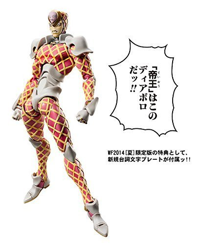 - Super Figure JoJo's Bizarre Adventure moveable Part 5 K E Crimson WF2014 [ summer ] Limited Edition by MediCos