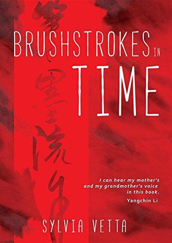 Brushstrokes in Time (Brushstrokes China)