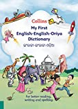 Collins My First English-English-Odia Dictionary (Collins First)