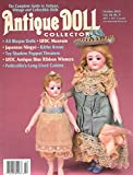 Antique Doll Collector: Articles- All Bisque Dolls of 19th Century; Ningyo Dolls; 19th Century French Toy Shadow Puppet Theaters; Petitcollin Celluloid Dolls