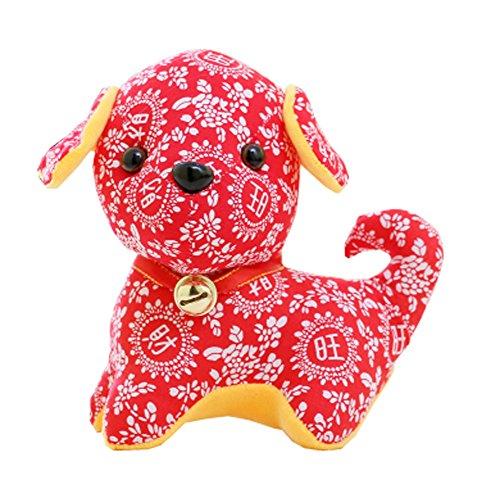 Year of The Dog Mascot Zodiac Dog Cloth Dog Doll Plush Toy Dog (Mascot Dog Clothes)