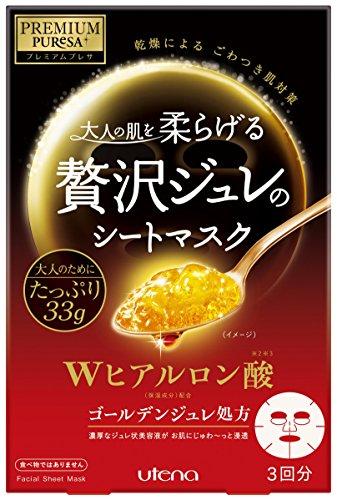 Premium Mask - Hadabisei Premium Pure Hyaluronic Acid Excellent Facial Sheet Mask Hot, 3 Sheets