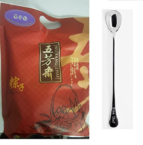 Wu Fang Zhai Cooked Rice Dumpling Zongzi (Picture may vary) 300g/10.58 oz + one NineChef Spoon Per order (Chestnut Flavor)