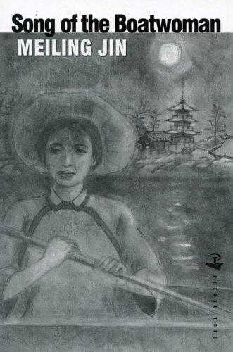Song of the Boatwoman