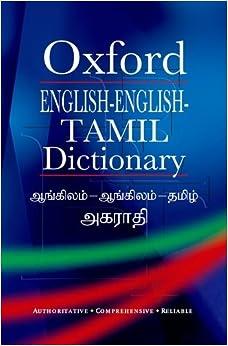 Oxford English-English-Tamil Dictionary 1st Edition price comparison at Flipkart, Amazon, Crossword, Uread, Bookadda, Landmark, Homeshop18