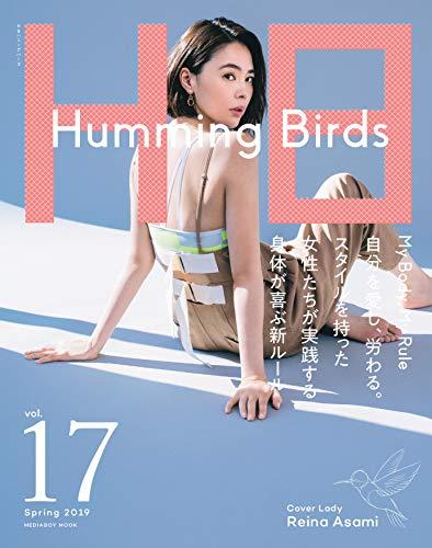 HB Humming Birds Vol.17