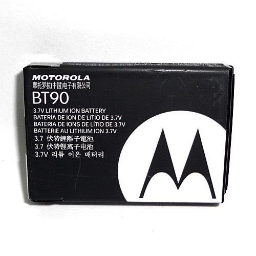 Motorola BT90 (extended) for MOTO Q9C MOTO Q9H Global MOTO Q9M Music W385 W755 KRZR K1m Fire W315 MOTO Q IC902 The Deluxe