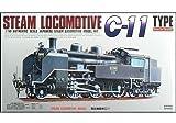 マイクロエース 1/50 蒸気機関車 C11