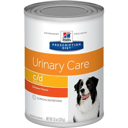 urinary tract canned dog food - 9