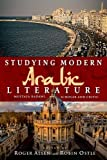 img - for Studying Modern Arabic Literature: Mustafa Badawi, Scholar and Critic book / textbook / text book