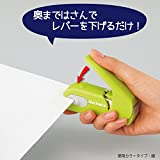 Kokuyo Harinacs Press Staple-free Stapler; With