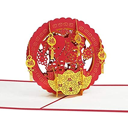 star five store handmade chinese new year style 3d pop up year of