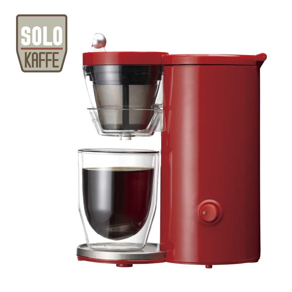 récolte Solo Kaffe SLK-1