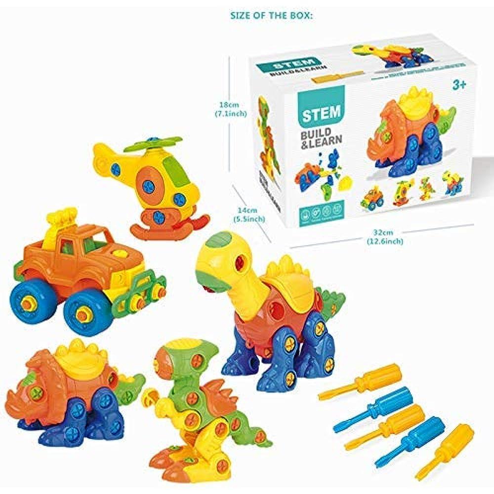 Dinosaur STEM Toys Learning Take Apart Fun (Pack Of 5 ...