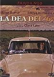 Dea Del '67 (La) - IMPORT