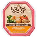 Nutro Natural Choice Small Breed Adult Dog Food Chicken and Brown Rice Slices in Gravy, My Pet Supplies
