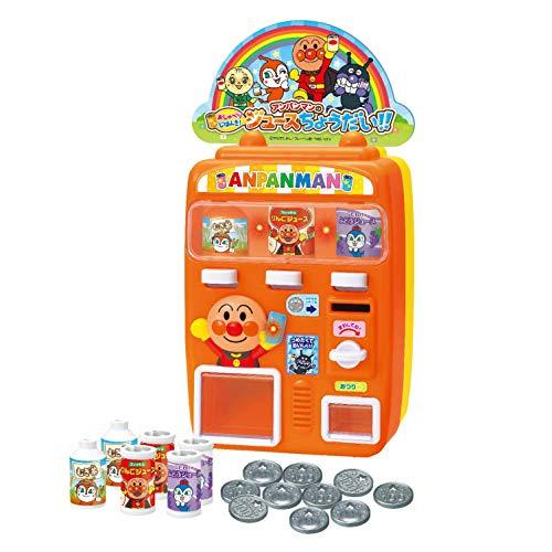 Joy Palette Anpanman Talking Vending Machine! Anpanman of Juice give me !!