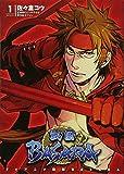 TV Anime Sengoku BASARA (Dengeki Comics) (2010) ISBN: 4048685058 [Japanese Import]