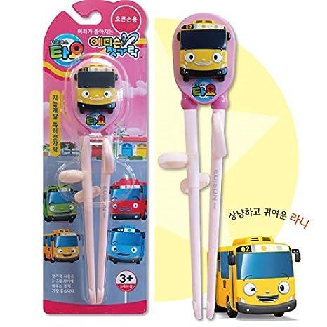 Blue Bus Cute Bus Training Chopsticks for Right-hand Children Kids Chopsticks