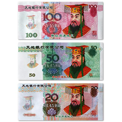 Chinese Yuan - 150 Piece Chinese Joss Paper Collection - 20, 50 & 100 Yuan Hell Bank Notes for Funerals, the Qingming Festival and the Hungry Ghost Festival