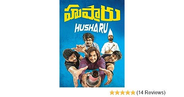 husharu audio songs download 2019