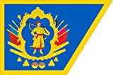 magFlags Large Flag Arms of the Cossack Hetmanate 1649-1764 | landscape flag | 1.35m² | 14.5sqft | 90x150cm | 3x5ft – 100% Made in Germany – long lasting outdoor flag Review