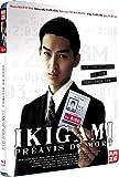 Ikigami : preavis de mort [Blu-ray]