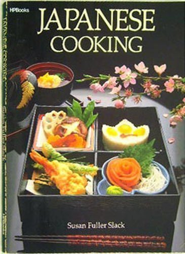 Japanese cooking japanese cooking food wine gump for Asian cuisine books