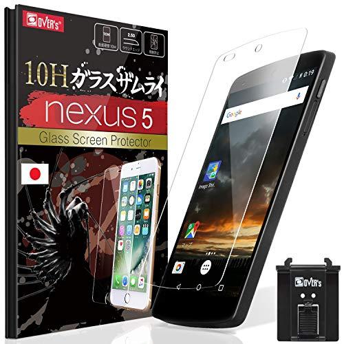 寛大さ公ぬいぐるみ【 Nexus5 ガラスフィルム ~ 強度No.1 (日本製) 】 Nexus 5 フィルム [ 約3倍の強度 ] [ 最高硬度9H ] [ 6.5時間コーティング ] OVER's ガラスザムライ (らくらくクリップ付き)