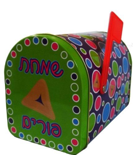 Purim Gift Basket Metal Mail Box
