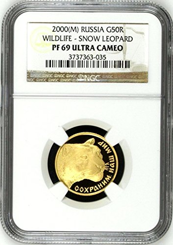 2000 RU 2000 Russia 1/4 oz Rare Gold Coin 50 Roubles Wild coin PF 69 Ultra Cameo NGC