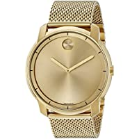 Movado Men's Swiss Quartz Tone and Gold Plated Watch(Model: 3600373)