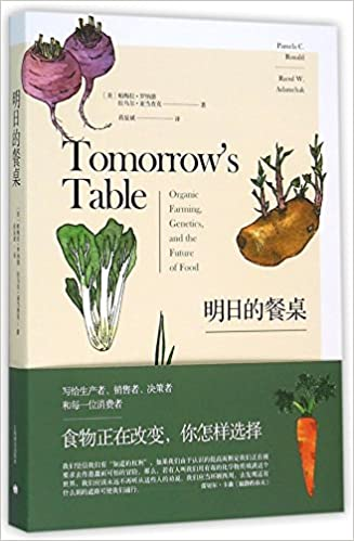 Tomorrows Table: Organic Farming, Genetics, and the Future of Food