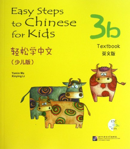 Easy Steps to Chinese for Kids 3B: Textbook (W/CD) (English and Chinese Edition)
