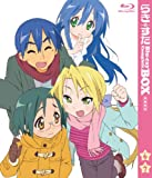 lucky star blu-ray complete box