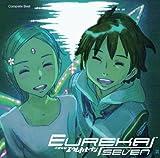 Eureka Seven Music DVD w/Bonus CD