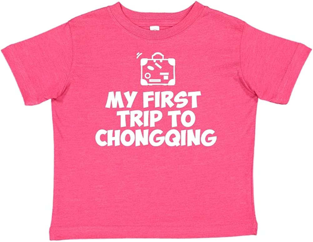 Mashed Clothing My First Trip to Chongqing Toddler//Kids Short Sleeve T-Shirt