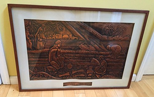Vintage Embossed Copper Relief Ruth and Naomi Framed Picture Orig. matting glass