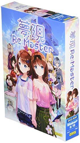 夢現Re:Master [限定版] [WIN]