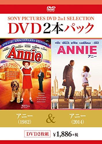 Annie (1982)/Annie (2014) [DVD]
